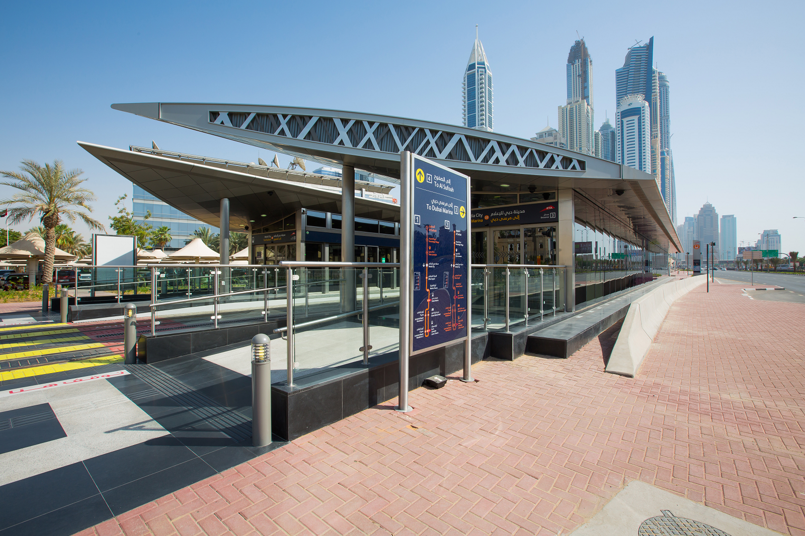 Roads & Transport Authority | Dubaï Tram
